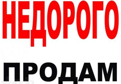 Продам Участок 15 соток 70 км от МКАД Москва д. Иевлево