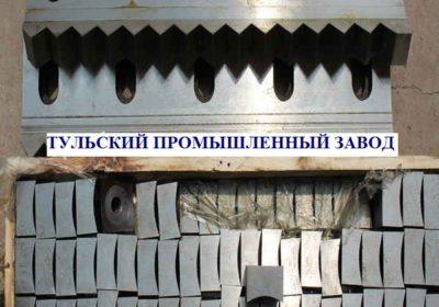 Ножи для шредера в наличии и на заказ в Москве. Износоустойчивость.