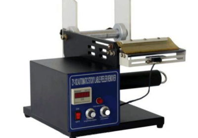 Отделитель этикеток (этикеровщик) HL102.