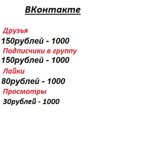 1Вконтакте